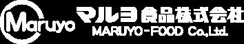 マルヨ食品株式会社 香美町 香住 日本海の恵み大切に