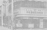 「マルヨ食品物産館」開店