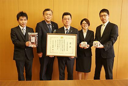 「農林水産大臣賞」を受賞しました。