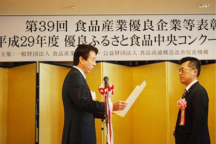「優良企業表彰式」がみなと新聞に掲載されました。